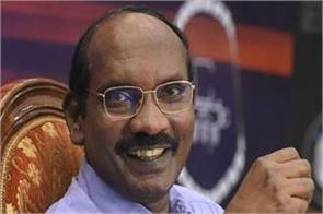 isro chief says sivan gaganyaan project is very important for india