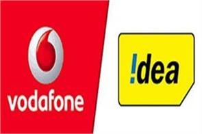 vodafone idea begins to move its 3g customers to 4g