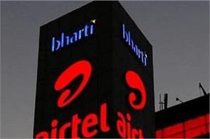 airtel acquires spectrum of rs 18 699 crore at auction