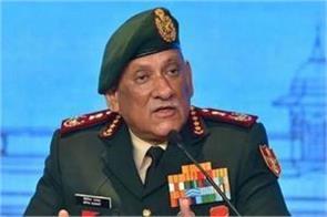 cds general bipin rawat said india s defense exports grew by 700 percent