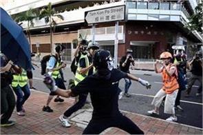 protest in hong kong postponed police arrest 289 people