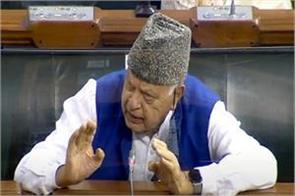 farooq abdullah again advocated article 370 said pre status should be restored