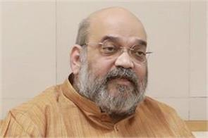 home minister amit shah who was discharged from aiims