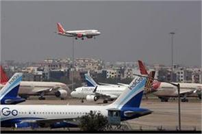 government increased the number of domestic flights