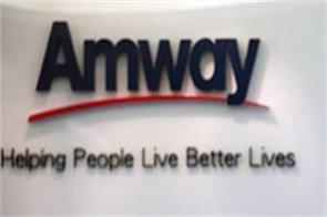 amway invest 30 crore supply chain aims five fold increase home delivery