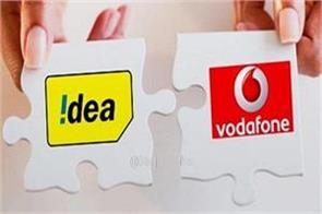 vodafone idea slips nearly 13 percent bharti airtel shares brighten