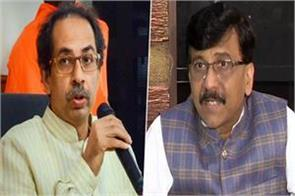 case filed against uddhav thackeray and sanjay raut