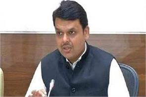 devendra fadnavis said   state sponsored terrorism