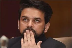 minister of state for finance anurag thakur heard complaint on twitter