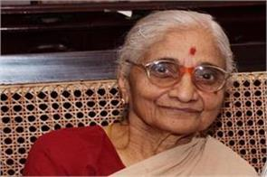 foreign minister s jaishankar s mother passed away information given on twitter