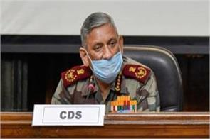 general rawat said amidst indo china tension   armies ready for any situation