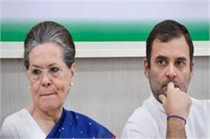 congress president sonia gandhi returned home after treatment from us