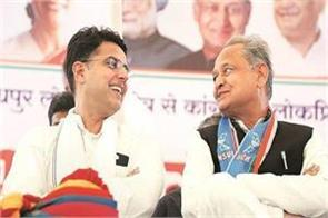 pilot s first letter to gehlot after controversy sachin reminds cm gehlot