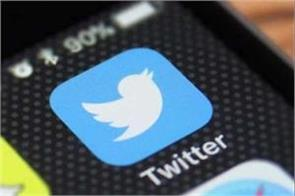 twitter users will get push alert for voting in us presidential election