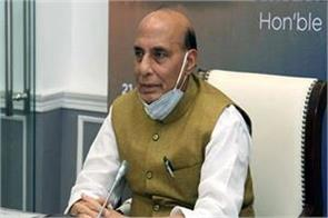 rajnath singh released new defense procurement process army will soon get arms