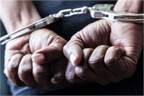 shravasti police arrested 25 thousand rupees prize crook