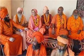 mahant rishivan became president of jammu and kashmir sadhu samaj