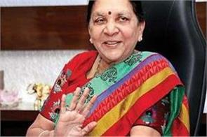 anandiben congratulated the people of karthik purnama and guru nanak jayanti