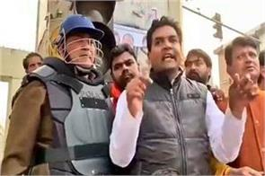delhi riots kapil mishra s statement in the police charge sheet