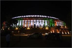 monsoon session functioning in rajya sabha amidst uproar 25 bills also passed