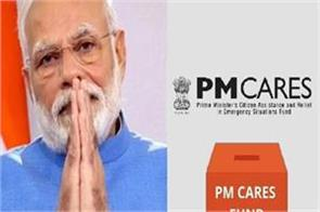 opposition parties raise questions on pm cares fund