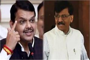 fadnavis raut met bjp said nothing political