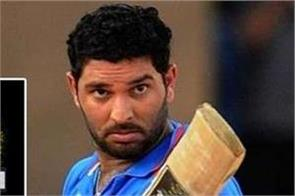 yuvraj will play in big bash league shane watson statement out