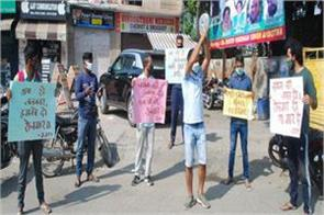youth beat thali and demand job in kathua