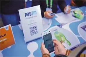 legitimate cashback scheme in india withdrawn due to pressure from google paytm
