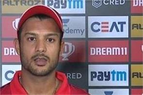 kxip vs rr  mayank agarwal statement after 45 balls hundred