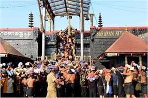 covid 19  annual trip to sabarimala will be organized from 16 november