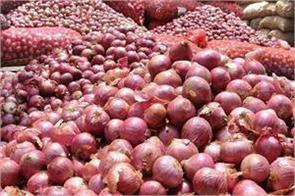 central government bans onion exports with immediate effect