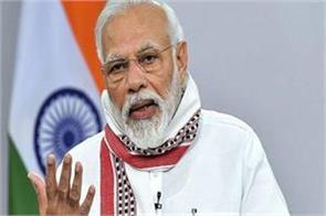 pm to address bjp workers tomorrow on  deendayal jayanti
