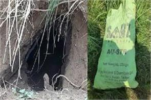 pakistan trying to infiltrate terrorists on the border using tunnels