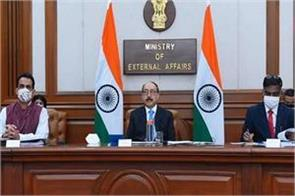 india france organize first trilateral talks focused on indopacific region
