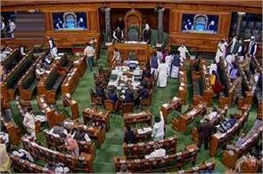 national defense university bill passed in lok sabha