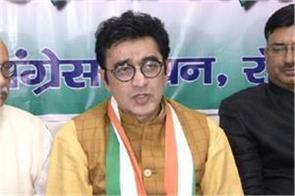 former jharkhand congress president ajay kumar s  return home