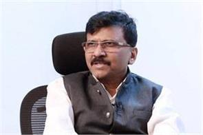 sanjay raut said if in the name of freedom of expression