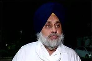 sukhbir badal targets bhagwant mann
