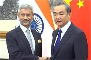 foreign ministers of india and china meet in moscow amid tension over lac
