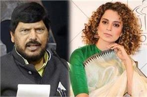athawale said  our party will give protection to actress in maharashtra