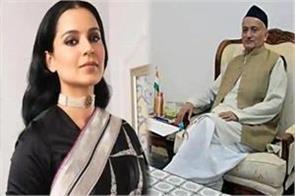 film actress kangana ranaut will meet the governor of maharashtra today