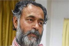 i feel ashamed and take responsibility yogendra yadav