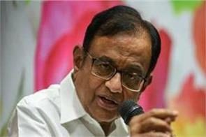 country needs not just five but 500 business houses chidambaram