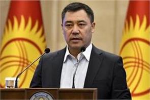 sadar zaparova won the presidential election in kyrgyzstan