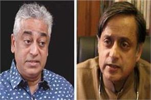treason case filed against congress mp shashi tharoor rajdeep sardesai