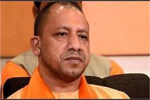 cbi in hathras scandal was to slow down the speed of the yogi