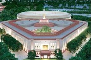new parliament house the need for a new india