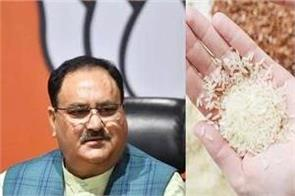 p bjp wants to win power with a handful of rice in bengal