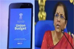 budget 2021  no hope    no disappointments
